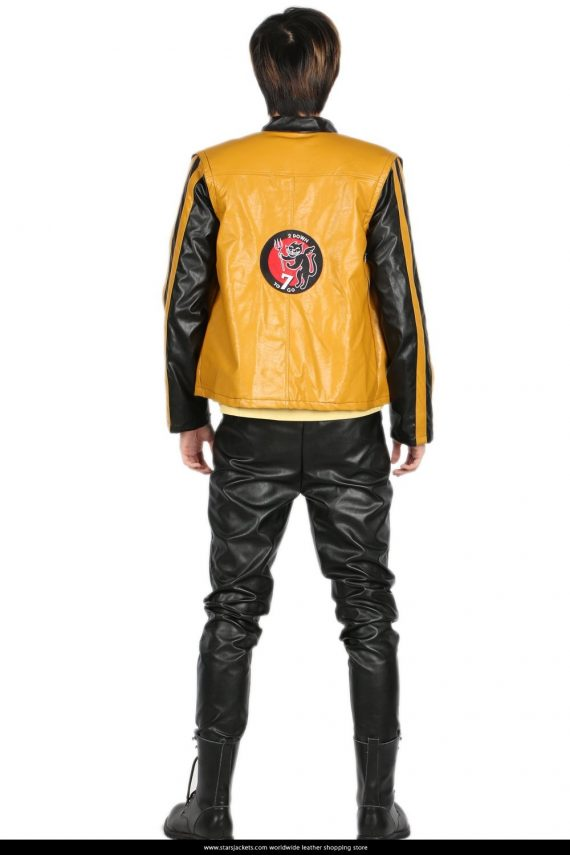 Wolfenstein II The New Colossus yellow jackets with logo
