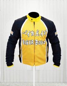 Biker Boyz 2003 Derek Luke Yellow Motorcycle Jacket