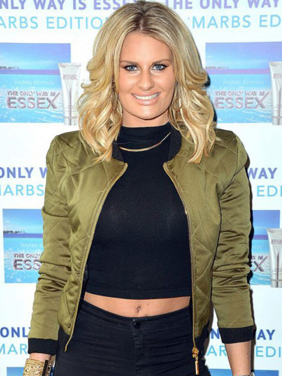 Danielle Armstrong Dressing London Satin Jacket